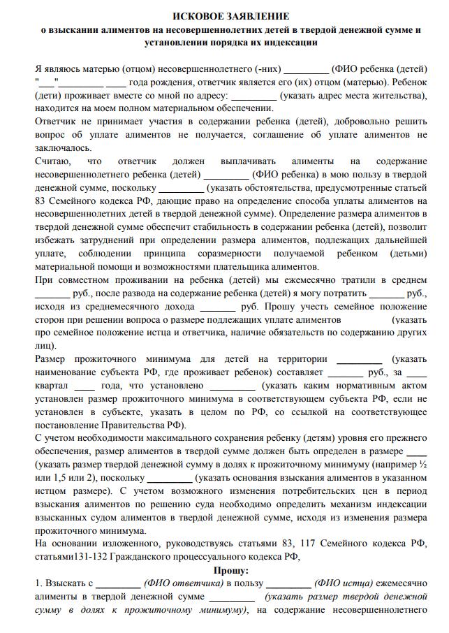 Как признать договор управления МКД незаключенным - статья юриста
