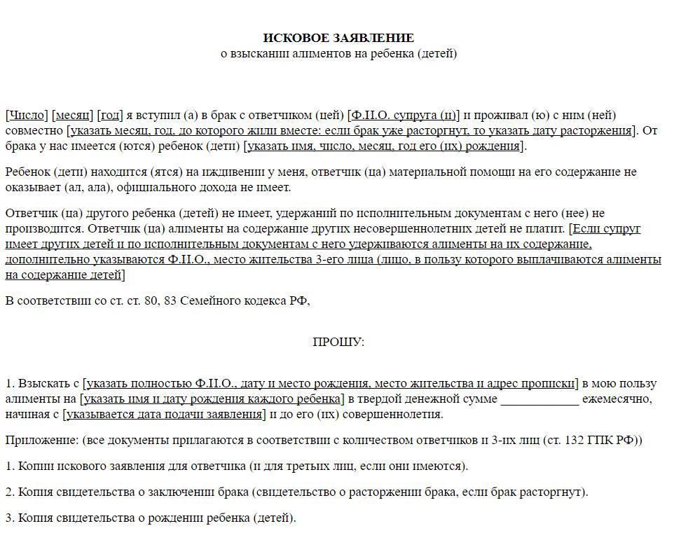 Ст228 ч4 ук рф с изменениями на 2019 год